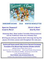 Quarterly Newsletters - Winter 2019